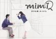 200人の口コミで分かる「mimi(ミミ)」の評判 出会い系アプリ攻略レビュー